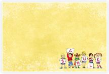 Designvorlage Schule_gelb - Umschlag