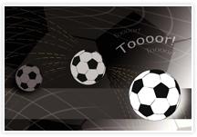 Designvorlage Fußball - Umschlag